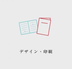 design_btn